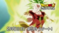 Dragon Ball Super – Universe Survival Arc Preview Video