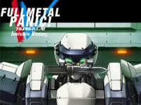 Full Metal Panic! IV's Full Title, Visual & Audio Drama Revealed
