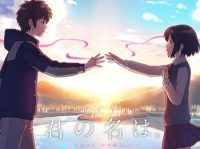 Kimi no Na wa. Becomes the Highest Grossing Anime Film of All Time