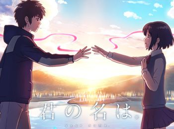 Kimi-no-Na-wa.-Becomes-the-Highest-Grossing-Anime-Film-of-All-Time