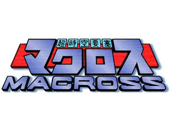 New-Macross-Anime-Announced-for-2018-for-35th-Anniversary