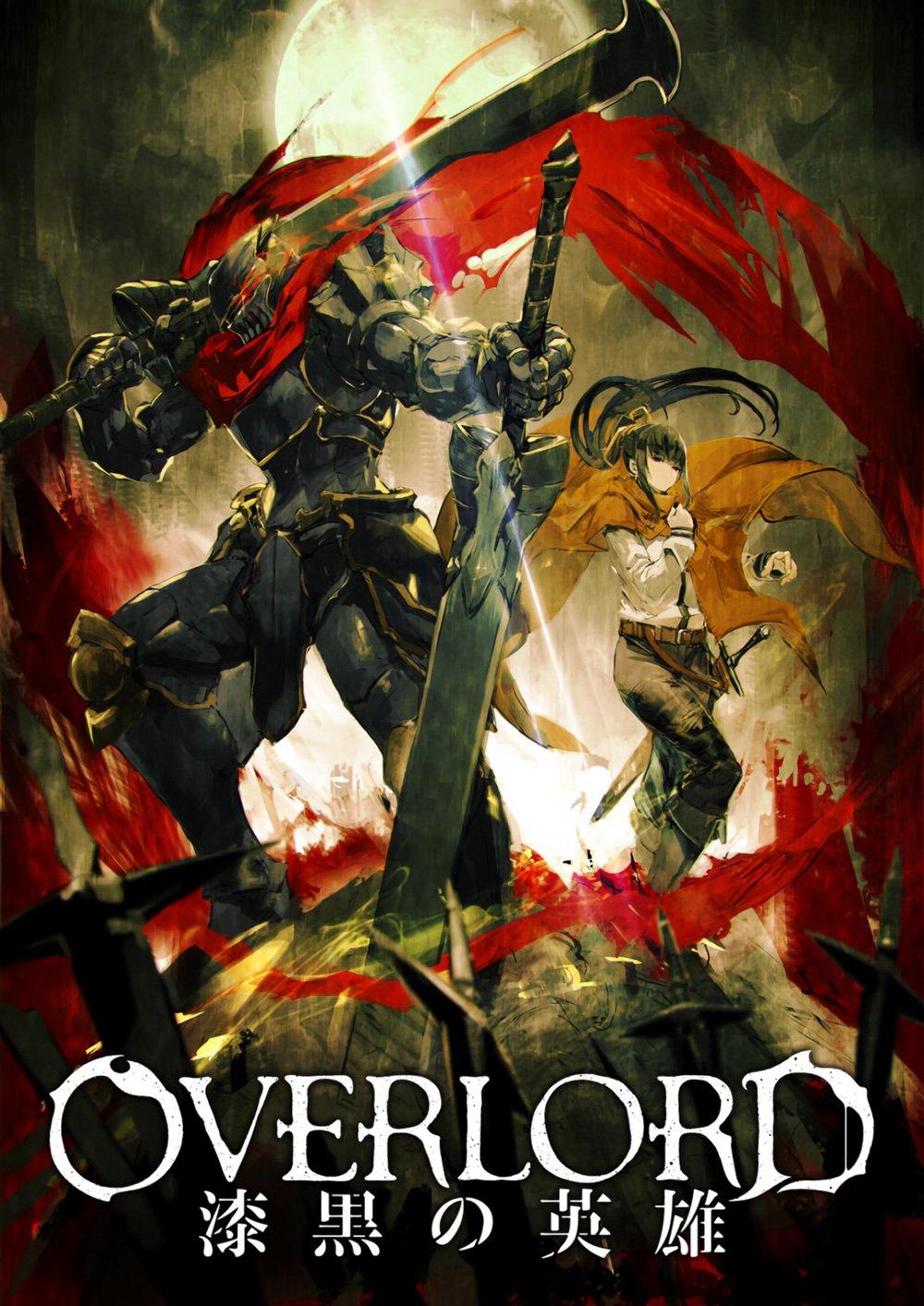 Overlord-Shikkoku-no-Tenshi-Visual