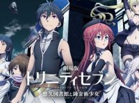 Trinity Seven Anime Movie Title, Visual, Character Designs, Trailer & Tickets Revealed