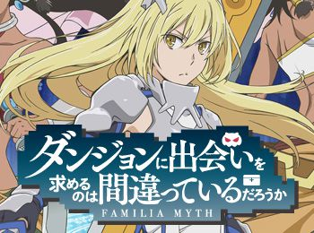 DanMachi-Sword-Oratoria-Anime-Airs-April-15---New-Visual-Revealed