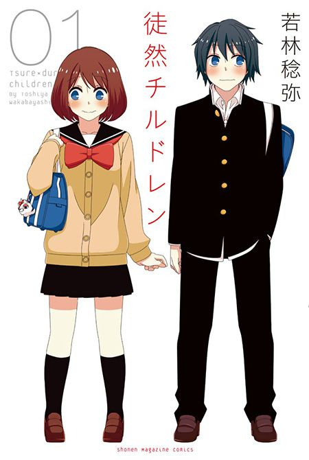 Tsurezure-Children-Manga-Vol-1-Cover