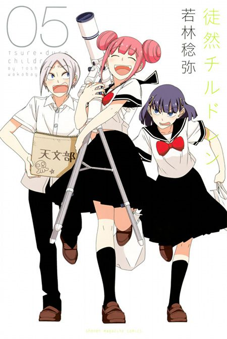 Tsurezure-Children-Manga-Vol-5-Cover