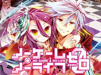 "No Game No Life Anime Movie ""No Game No Life: Zero"" Releases 2017 - Visual, Staff & Commercial Revealed"