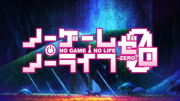 No-Game-No-Life-Zero---Promotional-Video