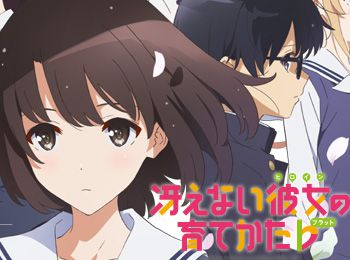 Saenai-Heroine-no-Sodatekata-Season-2-Episode-0-Airs-on-Amazon-April-6---New-Visual-Revealed
