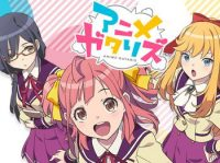 Anime-Gataris Announced for Fall/Autumn 2017- an Original Anime about an Anime Club