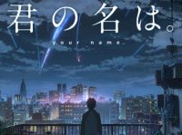 Kimi no Na wa. Tops $4 Million in North America – Worldwide Gross over $350 Million