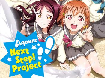 Love-Live!-Sunshine!!-Aqours-Next-Step!-Project-Announced