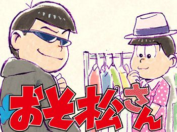 Osomatsu-san-Season-2-Announced