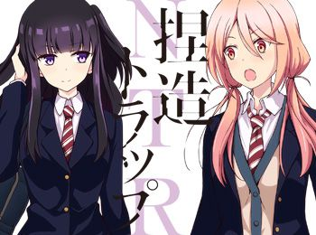 Updated-Netsuzou-TRap-Anime-Visual-&-Character-Designs-Revealed