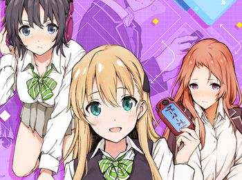 Gamers!-Light-Novel-Gets-TV-Anime-Adaptation-This-July