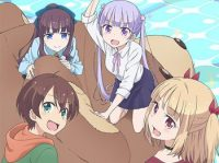 New Cast Members Revealed for New Game! Season 2