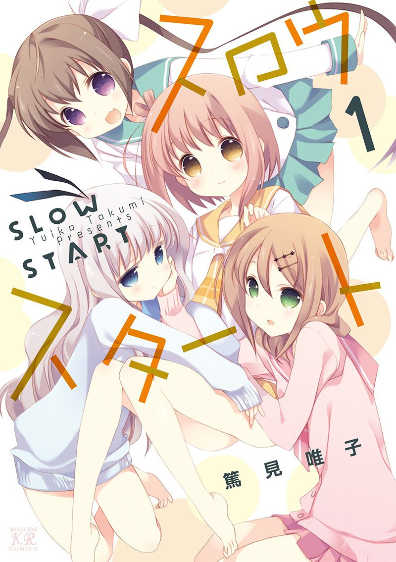 Slow-Start-Vol-1-Cover