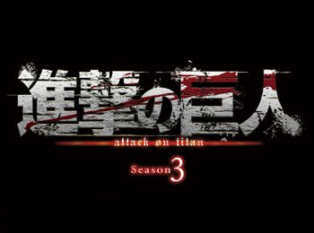 Attack on Titan Season 3 Announced for 2018