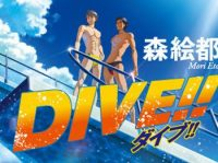 New Visuals, Cast & Theme Songs Revealed for DIVE!! TV Anime