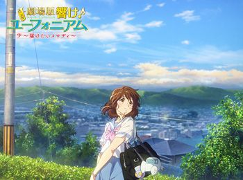 Two-New-Hibike!-Euphonium-Anime-Films-Announced-for-2018