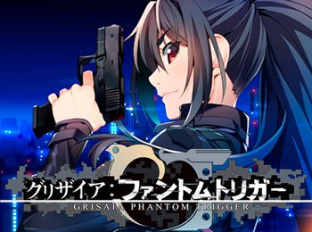 Grisaia-Phantom-Trigger-TV-Anime-Adaptation-Announced