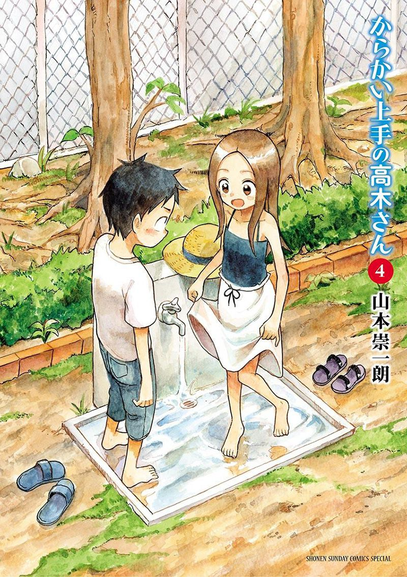 Karakai-Jouzu-no-Takagi-san-Vol-4-Cover