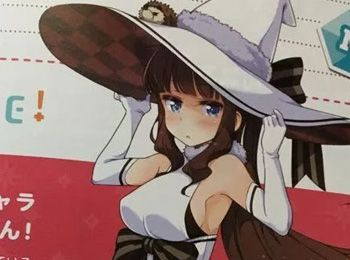 New-Game!s-Hifumi-as-a-Busty-Sorceress-in-Promotion-for-Kirara-Fantasia
