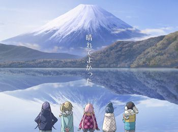 Yuru-Camp-TV-Anime-Adaptation-Announced-for-January-2018