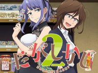 Dagashi Kashi Season 2 Visual, Cast, Character Designs & Promotional Video Revealed