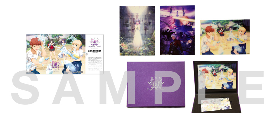 Fate-stay-night-Heavens-Feel-–-I-.presage-flower-Comiket-Ticket-Set-02