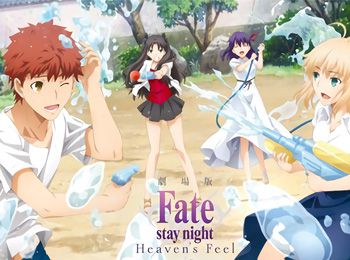 Fate-stay-night-Heavens-Feel-–-I-.presage-flower-Comiket-Ticket-Set-Revealed