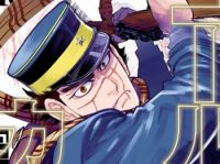 Golden Kamuy TV Anime Adaptation Announced