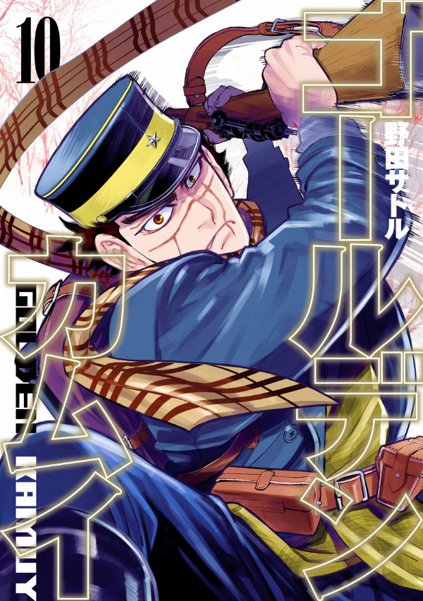 Golden-Kamuy-Vol-10-Cover