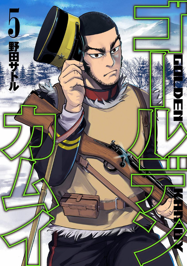 Golden-Kamuy-Vol-5-Cover