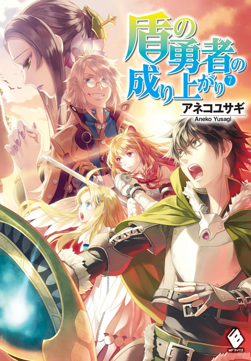 Tate No Yuusha No Nariagari Tv Anime Adaptation Announced