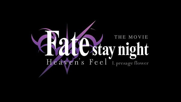 Fate-stay-night-Heavens-Feel---I-.presage-flower---Official-Trailer-[Eng-Sub]