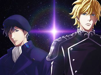 New-Legend-of-the-Galactic-Heroes-TV-Anime-Premieres-April-2018---Visual,-Cast,-Staff-&-Promotional-Video-Revealed