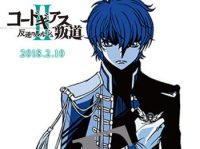 Code Geass 2nd Compilation Film Releases February 10 – Advanced Ticket Bundle Revealed