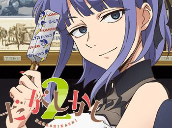 Dagashi-Kashi-Season-2-Premieres-January-2018---New-Cast-Member-Revealed