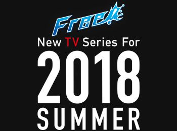 Free! Anime Season 3 Announced for Summer 2018