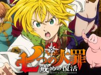 Nanatsu no Taizai Season 2 Debuts January 6 – New Visual, Character Designs & Promotional Video Revealed