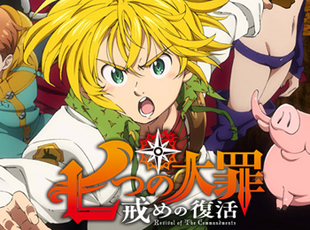 Nanatsu-no-Taizai-Season-2-Debuts-January-6---New-Visual,-Character-Designs-&-Promotional-Video-Revealed