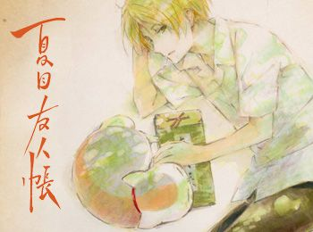Natsume Yuujinchou Anime Film Announced for 2018