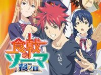 Shokugeki no Souma Season 3 Listed for 24 Episodes – New Visual Revealed