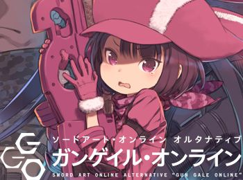 Sword-Art-Online-Alternative-Gun-Gale-Online-TV-Anime-Adaptation-Announced