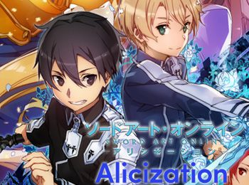 Sword Art Online Season 3 Announced - Sword Art Online: Alicization