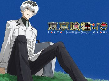 Tokyo Ghoul Anime Season 3 Announced for 2018 - Adapting Tokyo Ghoul:re