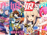 Anime Magazine Nyantype to End Publication on November 30