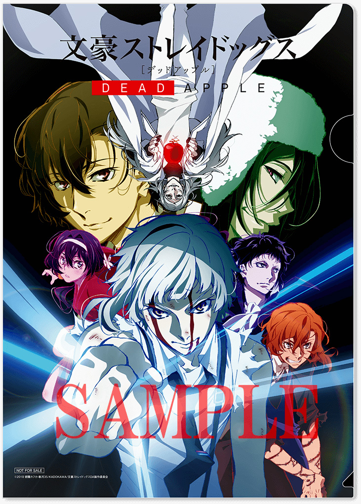 Bungou-Stray-Dogs-Dead-Apple-Clear-File