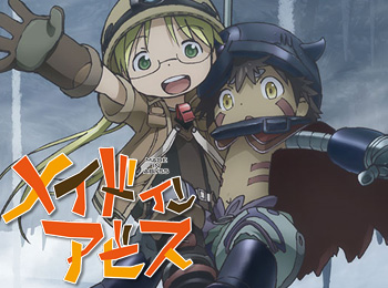 New-Made-in-Abyss-Anime-Sequel-Announced